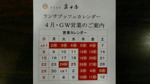KIMG0205[1]